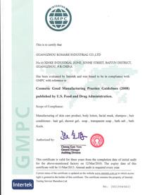 欧蔓GMPC证件