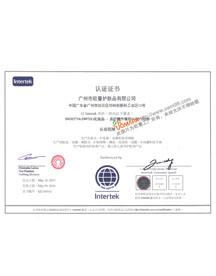 欧蔓ISO证件